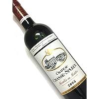 2005年 シャトー シャス スプリーン 750ml フランス ボルドー 赤ワイン
