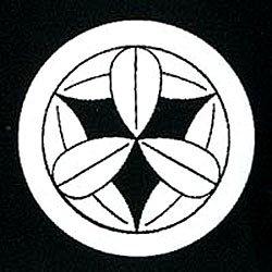 家紋シール 張り紋 黒紋付用 日向紋 3.9cm 6枚組 丸に九枚笹