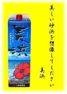 美浜 泡盛 25度 1800mlパック 沖縄県 新里酒造