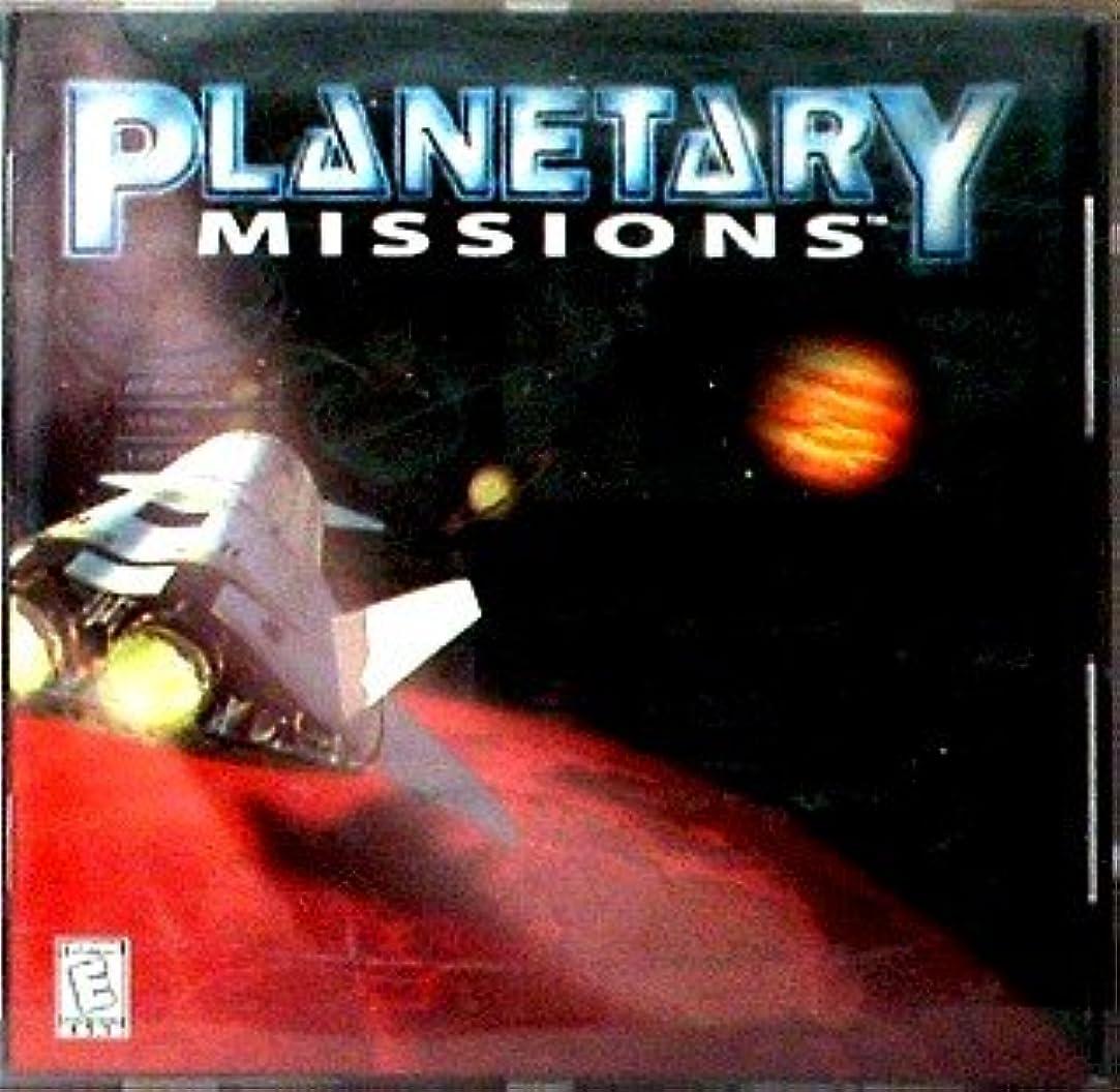 不純ナプキンそれによってPlanetary Missions (box) (輸入版)