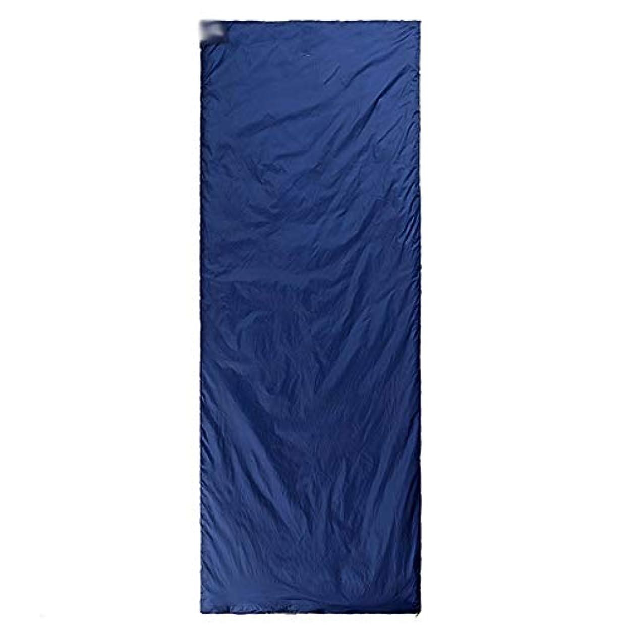 ゾーンオーロックくしゃくしゃDjyyh 寝袋大人の四季キャンプミニ超軽量通気性の快適な寝袋 (Color : Dark blue)