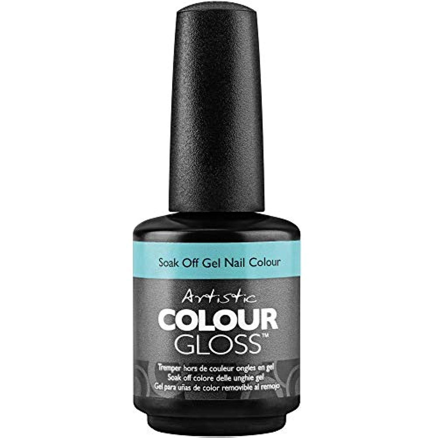 人種ヒロイン吐き出すArtistic Colour Gloss - Resting Beach Face - 0.5oz / 15ml