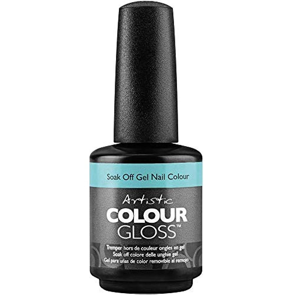 ダンプ繁栄するクスコArtistic Colour Gloss - Resting Beach Face - 0.5oz / 15ml