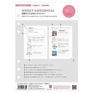 マークス システム手帳 6穴 A5正寸 リフィル レフィル 日付なし ダイアリー 週間ホリゾンタル ピンク ライフログ ODR-RFL01-H
