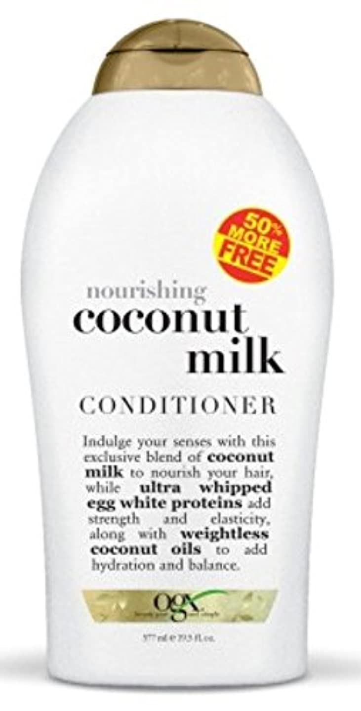【並行輸入品】OGX Conditioner Coconut Milk 577 ml