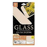 iPhone7専用 ラメ入り強化保護ガラス(両面セット) ゴールド Gi7-SC1GD 【人気 おすすめ 通販パーク】
