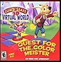 JumpStart 3-D Virtual World: Quest for the Color Meister (輸入版)