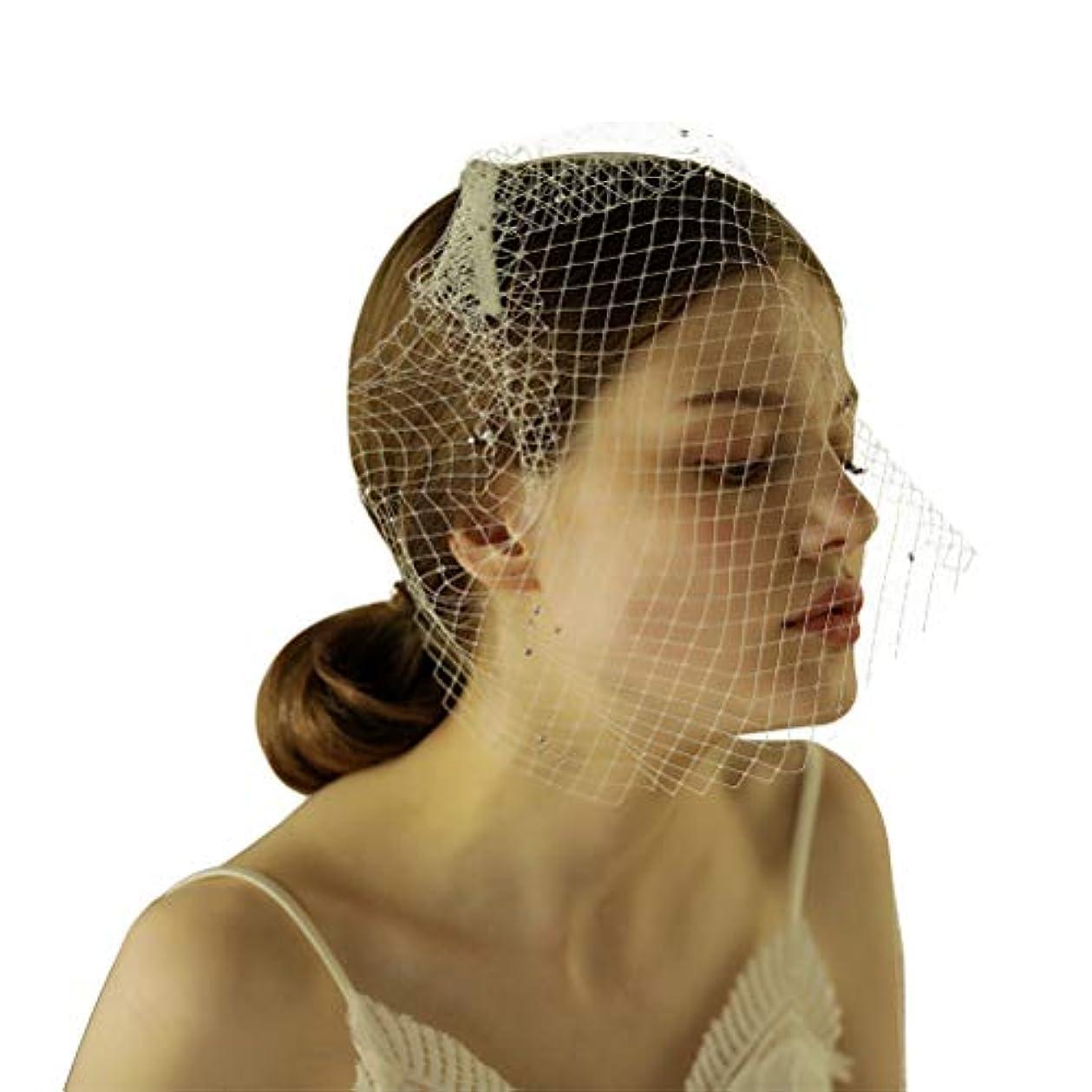 典型的なブルゴーニュ終了しましたヴィンテージウェディングブライダルショートベールカバーフェイスメッシュガーゼ光沢のある真珠のカットエッジウェディングアクセサリー(アイボリーホワイト)