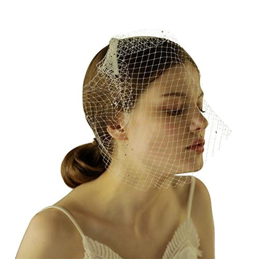 バドミントン商品眉をひそめるヴィンテージウェディングブライダルショートベールカバーフェイスメッシュガーゼ光沢のある真珠のカットエッジウェディングアクセサリー(アイボリーホワイト)
