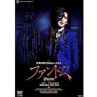 宝塚歌劇 花組 宝塚大劇場公演 ファントム 花組 (DVD)
