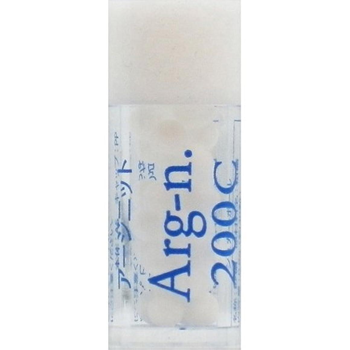 楽しむマニアック添加剤ホメオパシージャパンレメディー Arg-n.【新キッズ4】 アージニット 200C (小ビン)