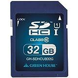グリーンハウス SDHCメモリーカード UHS-I対応 クラス10 32GB GH-SDHCUB32G