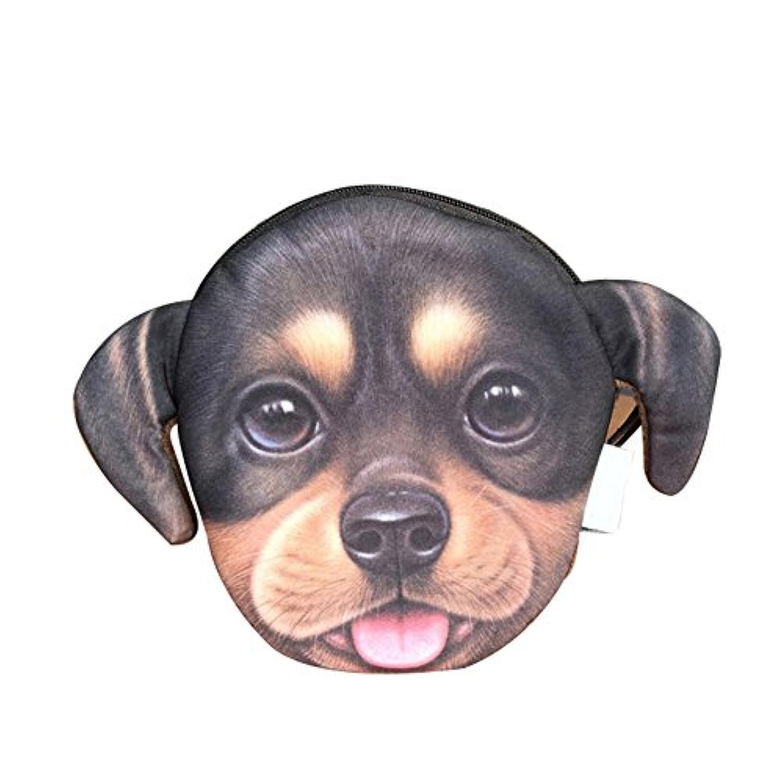 Ruikey可愛いミニ財布 小銭入れ コイン財布 キー入れポーチ コインケース 収納バック 可愛い犬 レディース用 プレゼント 便利