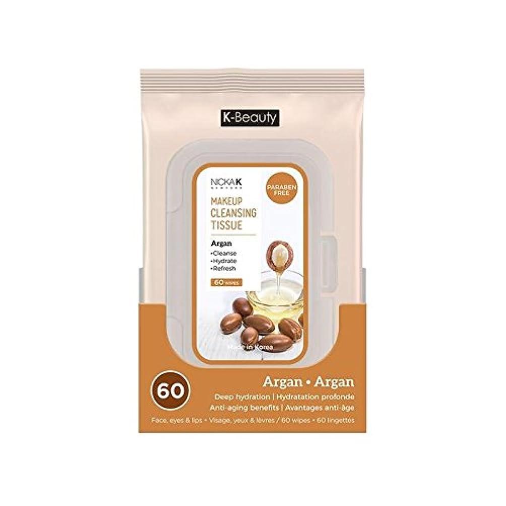 送金旅行代理店国家(6 Pack) NICKA K Make Up Cleansing Tissue - Argan (並行輸入品)