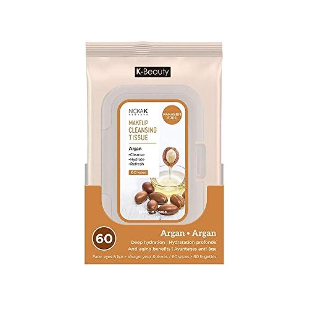 眩惑する奇妙な適応的(3 Pack) NICKA K Make Up Cleansing Tissue - Argan (並行輸入品)