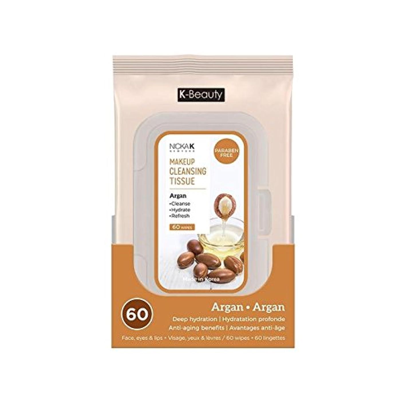 ロシア食器棚睡眠(3 Pack) NICKA K Make Up Cleansing Tissue - Argan (並行輸入品)