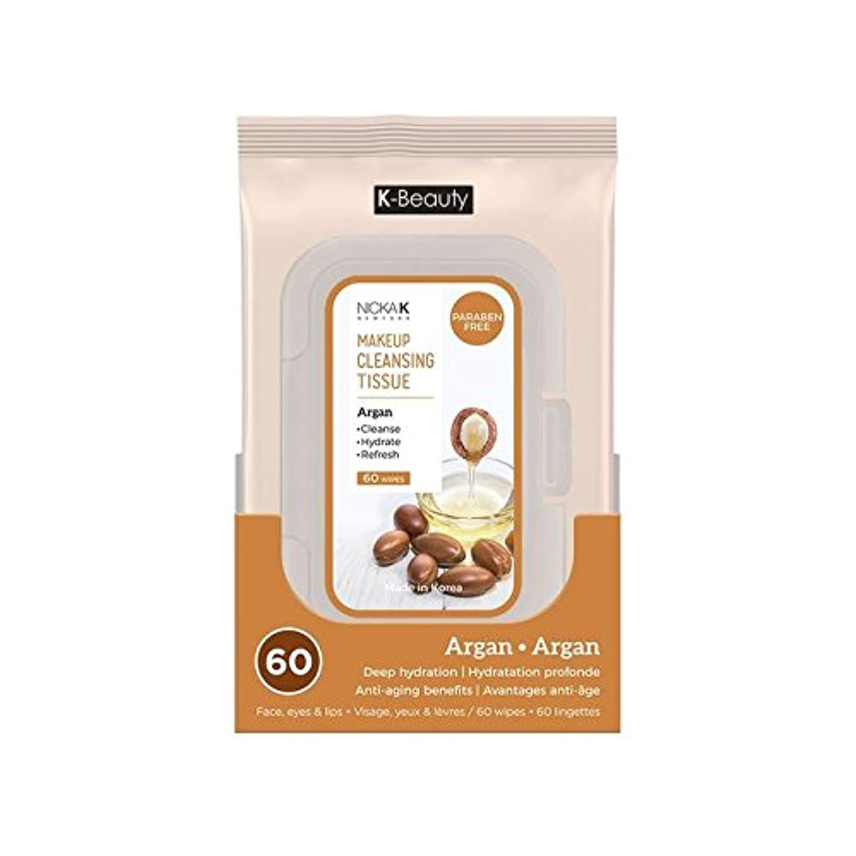 王位混雑比較(6 Pack) NICKA K Make Up Cleansing Tissue - Argan (並行輸入品)