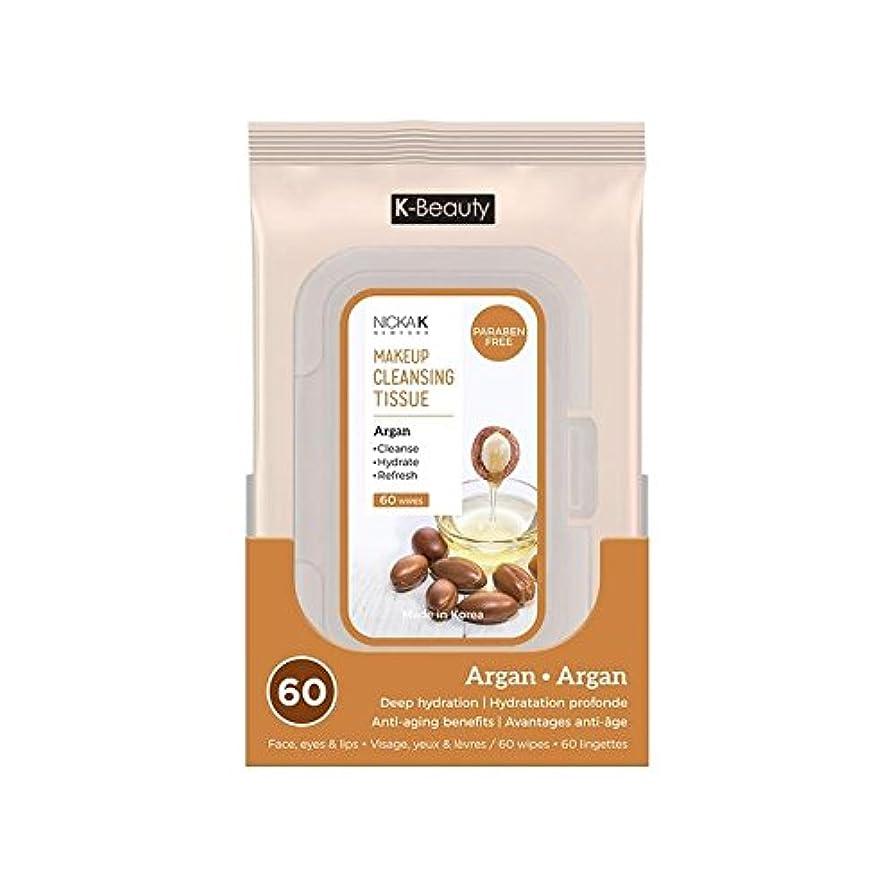 上流の水分目的(3 Pack) NICKA K Make Up Cleansing Tissue - Argan (並行輸入品)