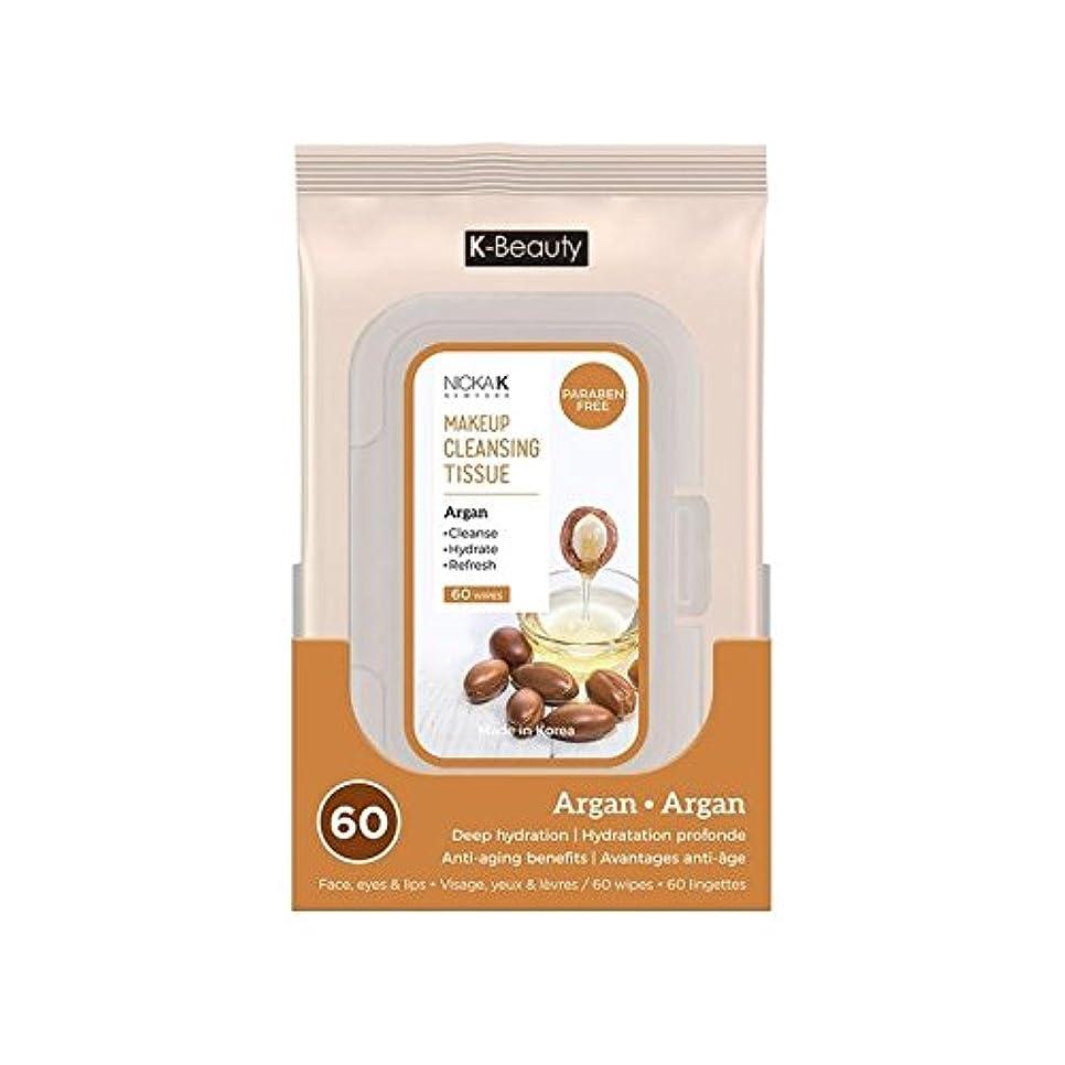 スロベニアファイナンスる(6 Pack) NICKA K Make Up Cleansing Tissue - Argan (並行輸入品)