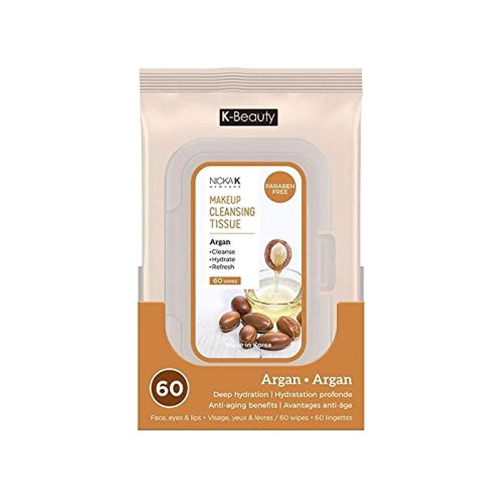 引き付ける第五断線(6 Pack) NICKA K Make Up Cleansing Tissue - Argan (並行輸入品)