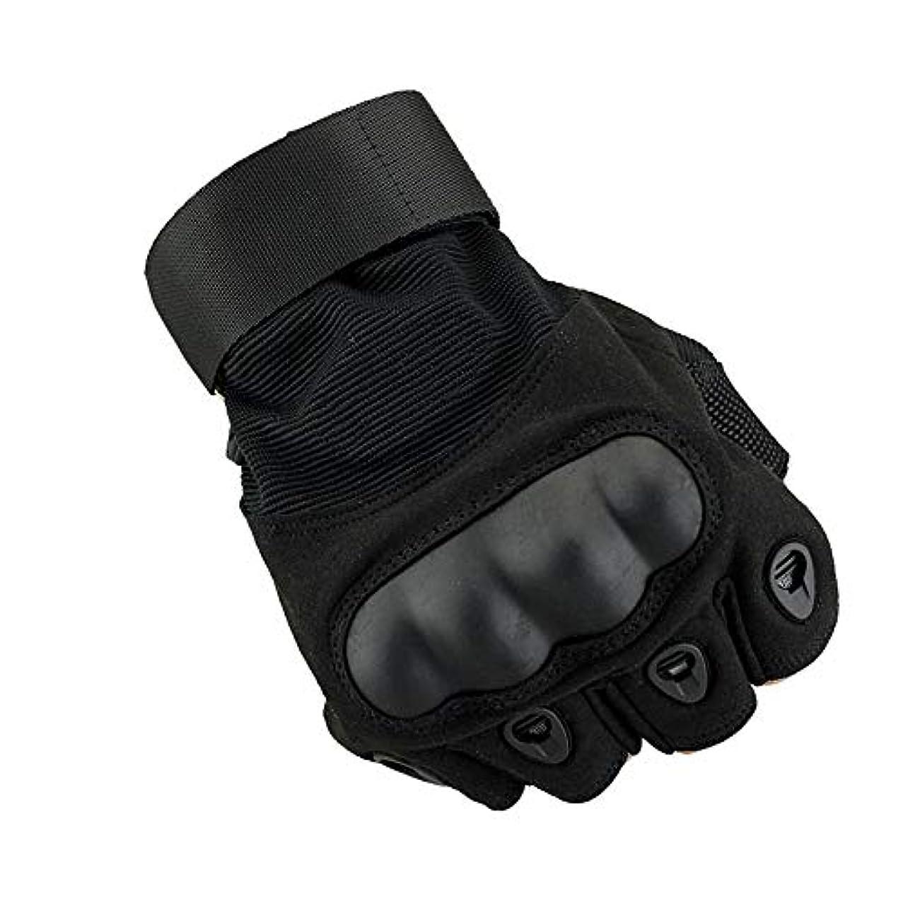 電話リビングルームせっかち神馬 サイクルグローブ サイクリング グローブ 自転車 手袋 衝撃吸収パット 手袋 滑り止め手袋 耐磨耗性 通気性 83D立体 耐磨耗性 換気性 メンズ レディース