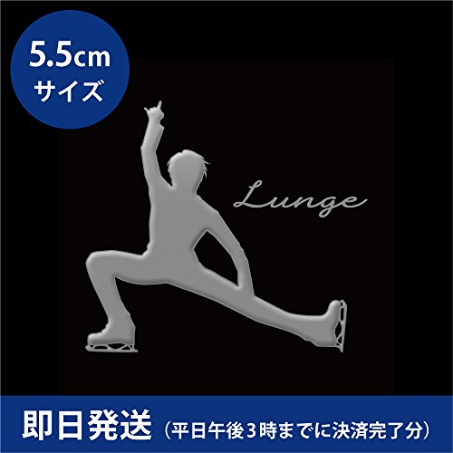 蒔絵シール フィギュアスケート 「ランジ 銀」 大...