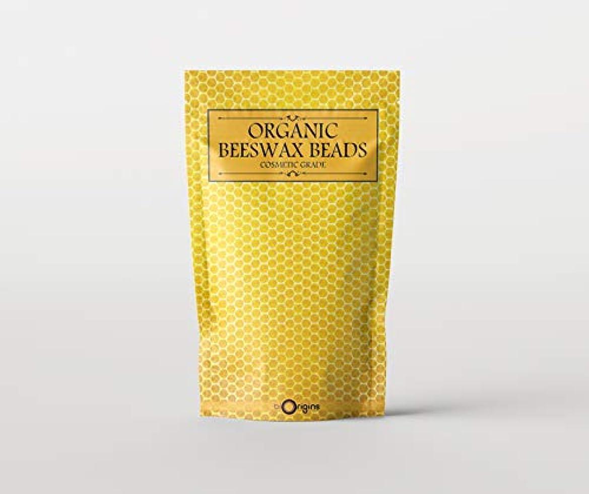 かかわらずモロニック批判Beeswax Organic Refined 100% Pure 1Kg