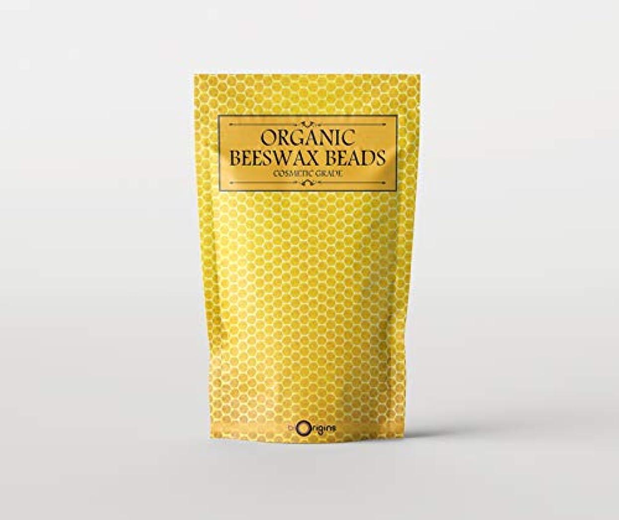 地下鉄おとなしい発生器Beeswax Organic Refined 100% Pure 1Kg
