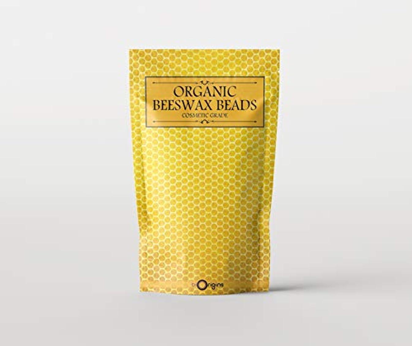 正気充電確認Beeswax Organic Refined 100% Pure 1Kg