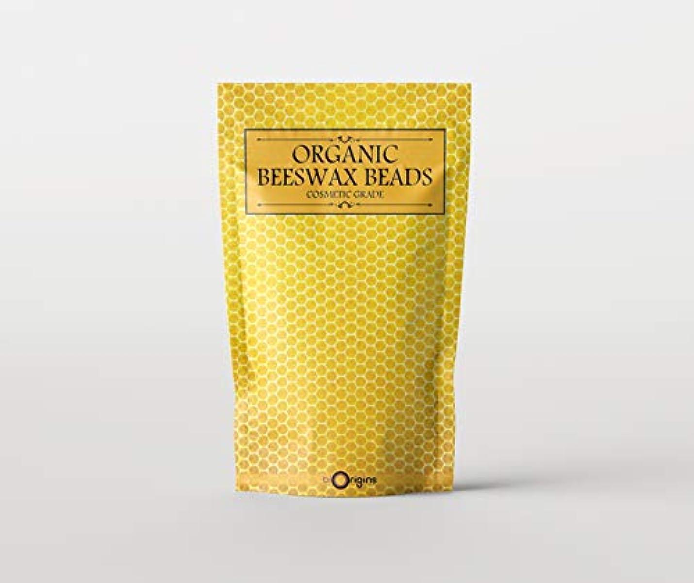 ナチュラボット改修するBeeswax Organic Refined 100% Pure 1Kg