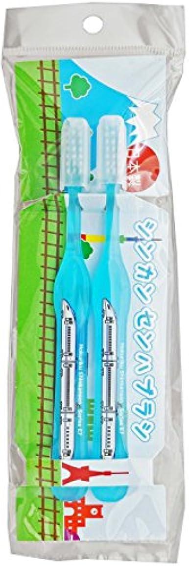 消化ベジタリアン雨のSH-284 新幹線歯ブラシ2本セット E7系北陸新幹線