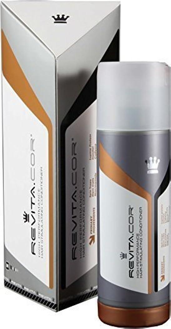 ブランド名定期的に保護するRevita.COR Hair Stimulating Conditioner [並行輸入品]