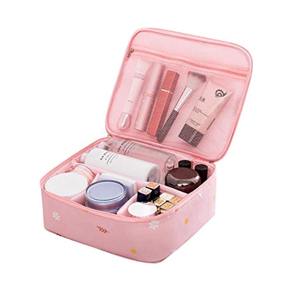 楽しい夜間厚いCoolzon化粧ポーチ 防水 機能的 大容量 化粧バッグ 軽量 化粧品収納 メイクボックス 折畳式 可愛い 旅行 出張(ピンク)