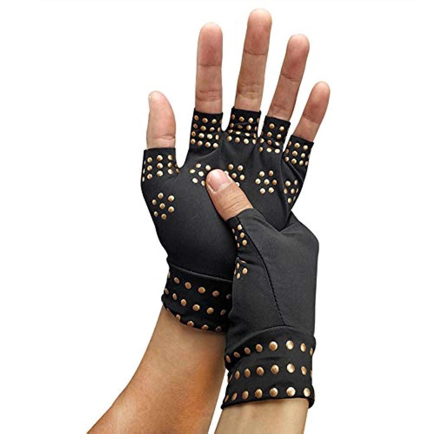 泳ぐ解釈ランチ圧迫関節炎の手袋、圧縮関節炎グローブ   ハーフフィンガープレッシャーグローブデイリーケアストレスヘルスケアグローブ関節炎痛みの軽減(3個)