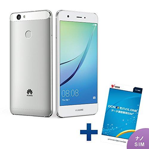 HUAWEI nova 格安スマホ OCNモバイルONE SIMカード付 (データSIM, ミスティックシルバー)