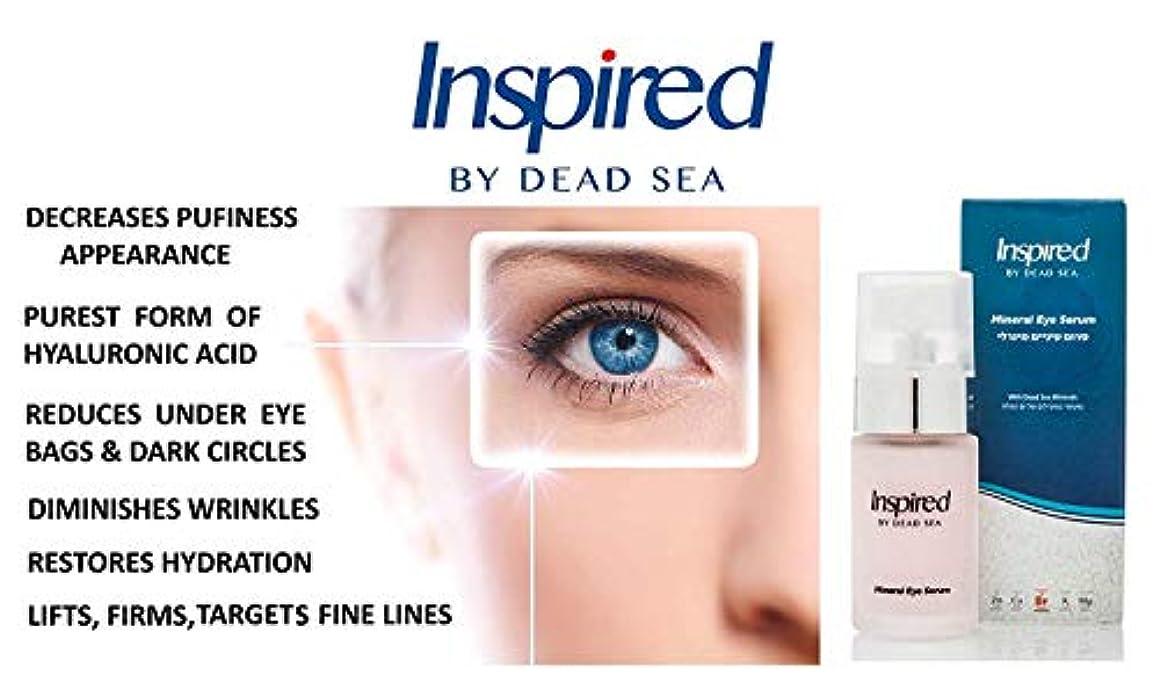 にじみ出る海軍敏感なInspired by Dead Sea Mineral Eye Serum 死海のミネラルアイセラムに触発 30 ml