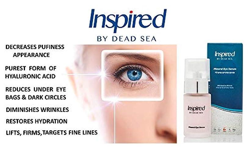 小屋テンポ最初にInspired by Dead Sea Mineral Eye Serum 死海のミネラルアイセラムに触発 30 ml