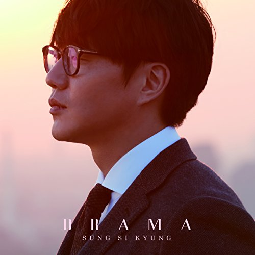 DRAMA(AL+DVD)(スマプラ対応)