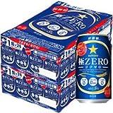 【2ケースパック】サッポロ 極ZERO 350ml×48缶 350ML*48ホン