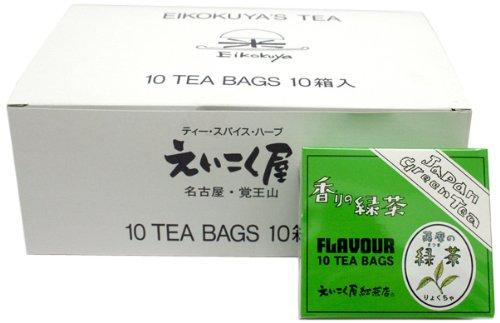 香りの緑茶 緑茶 20g×10