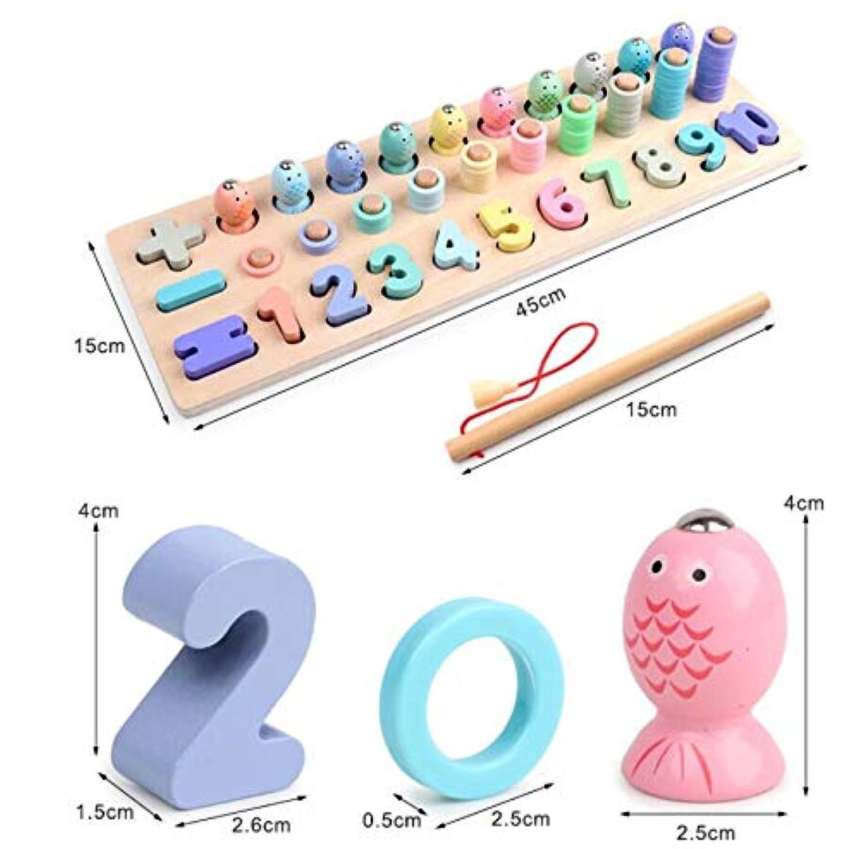 木製の積み木 知育 パズル 算数、お釣り 親子の遊び 一台三役があります、お子供の誕生日、子供の日等プレゼントとして