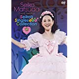 "Pre 40th Anniversary Seiko Matsuda Concert Tour 2019 ""Seiko's Singles Collection""(通常盤)[DVD]"