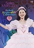 "Pre 40th Anniversary Seiko Matsuda Concert Tour 2019""Seiko's Singles Collection"""