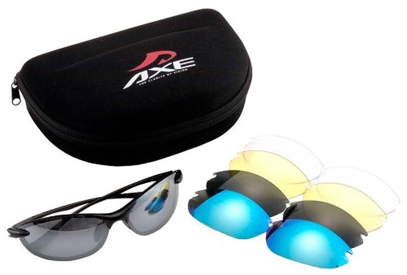 親蒸留するステートメントAXE(アックス) サングラス レンズ5種類組 AS‐350CS