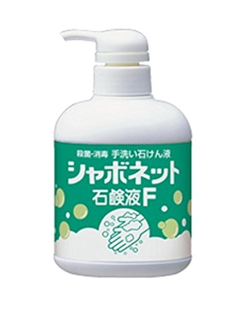 乱気流もっと十サラヤ シャボネット石鹸液F 250ml