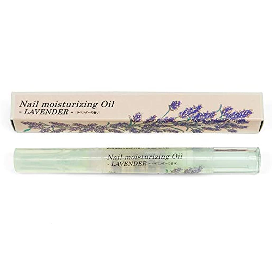 緊急異常な句ease Nail moisturizing Oil ネイルオイルペン(ラベンダーの香り) 2ml