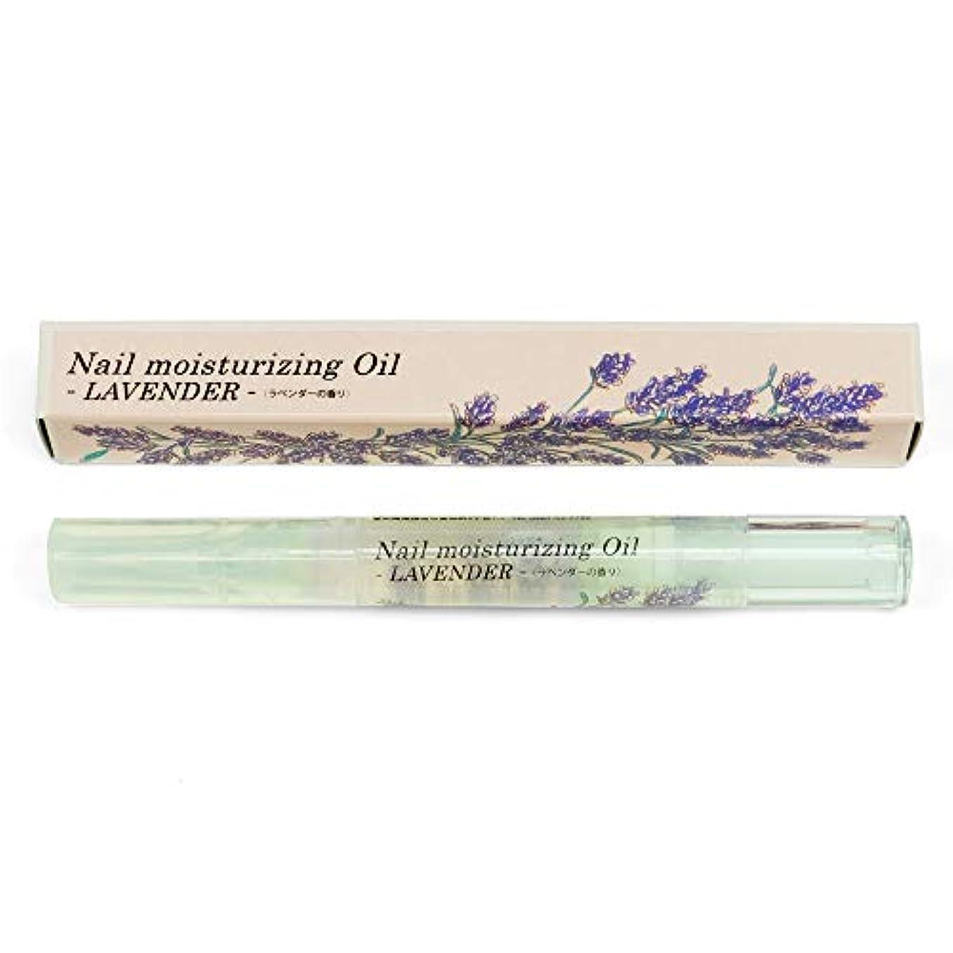 しつけ弾性チャームease Nail moisturizing Oil ネイルオイルペン(ラベンダーの香り) 2ml