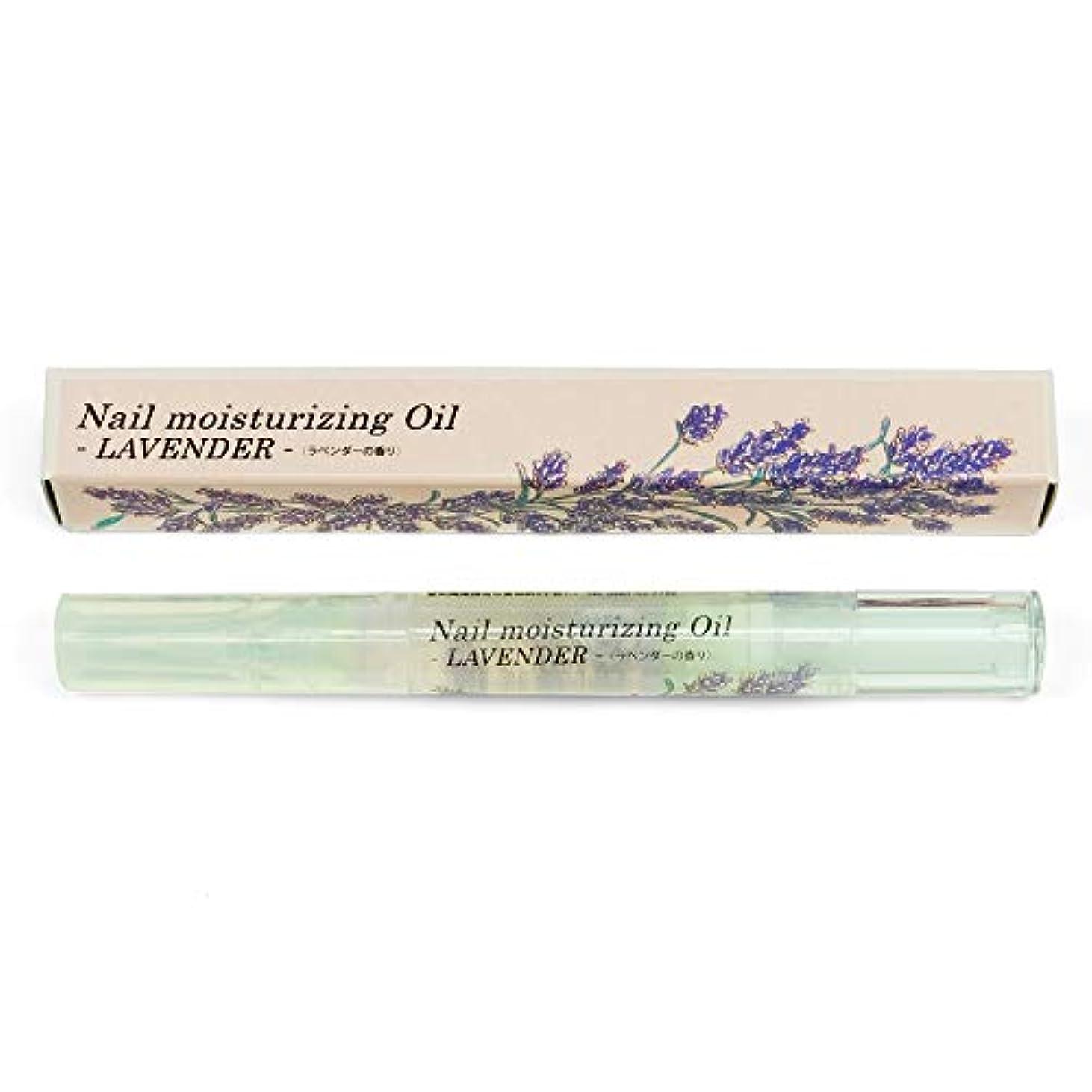 強大な最近外交ease Nail moisturizing Oil ネイルオイルペン(ラベンダーの香り) 2ml