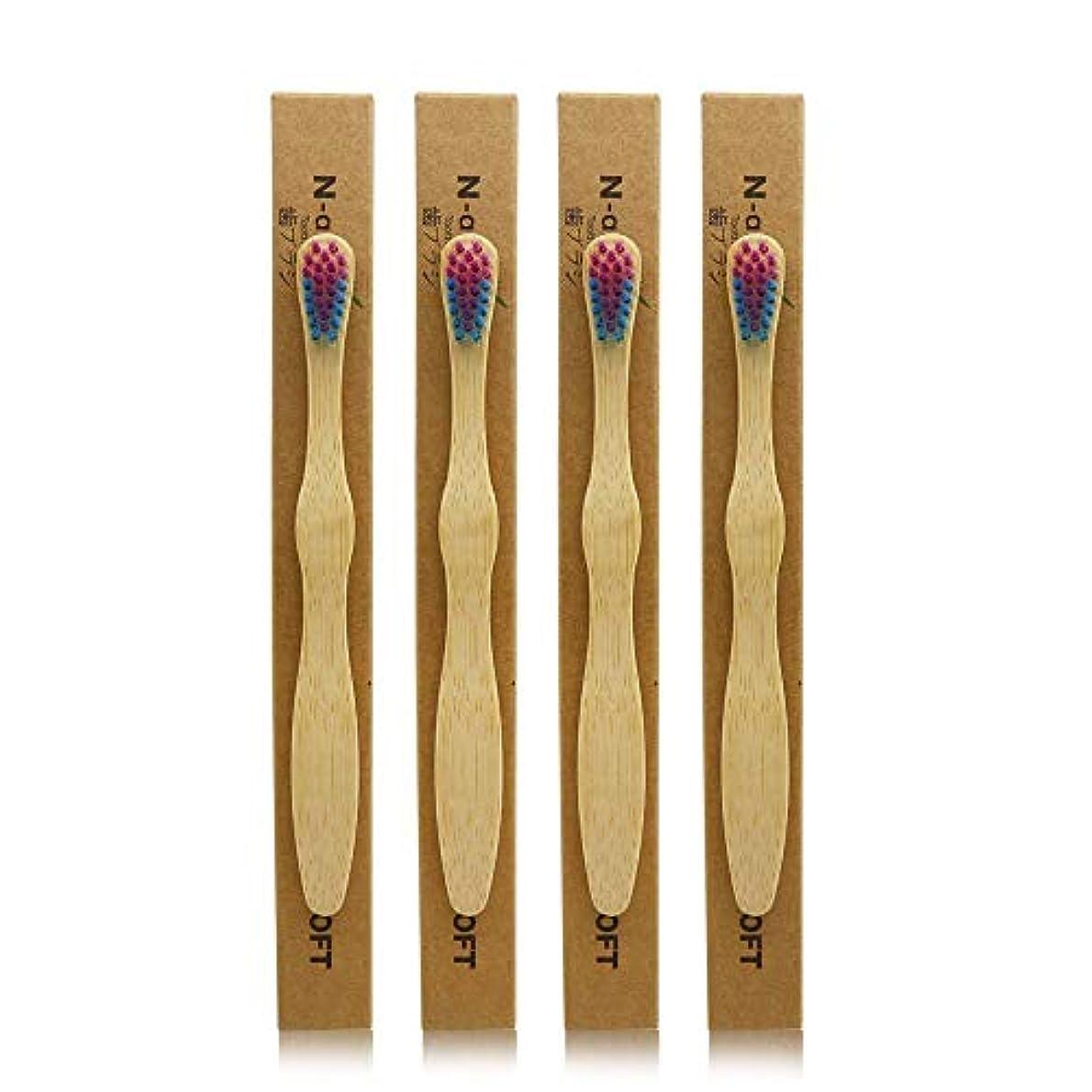 速いテザー首相N-amboo 竹製耐久度高い 子供 歯ブラシ エコ 4本入り セット むらさきいろ