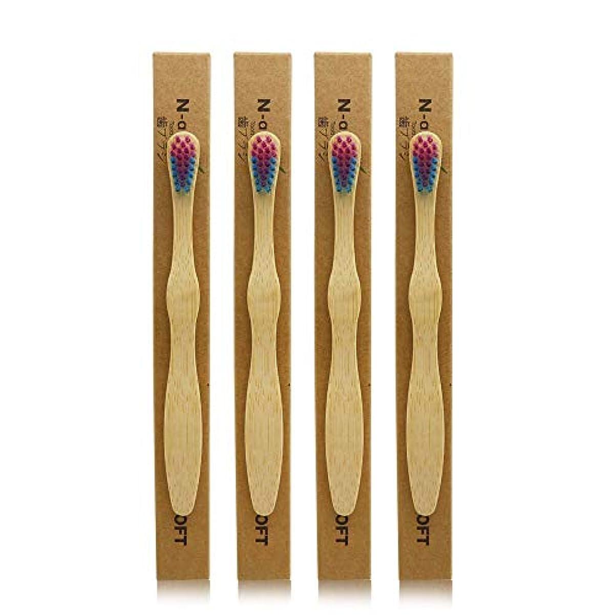 ファンタジー批判的不承認N-amboo 竹製耐久度高い 子供 歯ブラシ エコ 4本入り セット むらさきいろ